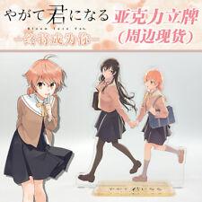 Eventually Bloom Into You  Koito Yuu Nanami Touko Acrylic Display Stand Be