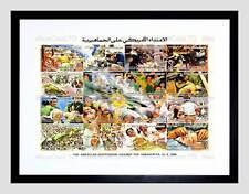 STAMP GADAFFI 1986 AMERICAN AGRESSION LIBYA JAMAHIRIYA FRAMED PRINT B12X10022