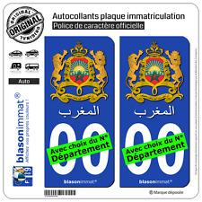 2 Stickers autocollant plaque immatriculation Auto : Maroc - Armoiries