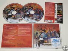 IAN GILLAN/GILLAN´S INN (BMG BVCM-38022-3) JAPAN CD+OBI