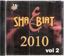 Egypt Street Songs Sha3biat: ya Ali, Saad Soghiar, Waleed ~ Bellydance Arabic CD