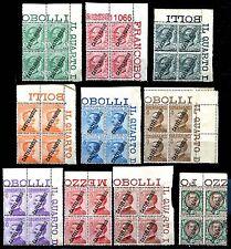 Ex Colonie 1924 Castelrosso 10v. in quartine MNH ** LUSSO! Soprastampa obliqua.