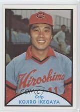 1979 TCMA Japanese Pro Baseball 26 Kojiro Ikegaya Hiroshima Toyo Carp (NPB) Card