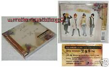 Japan SID Hikari 2009 Taiwan Limited CD+DVD+Tour Live A