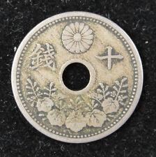 Japan 10 Sen Coin Japanese Taisho & Showa Emperor