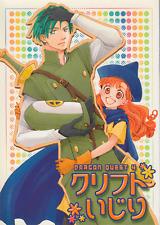 Dragon Quest 4 IV Doujinshi Dojinshi Cristo (Kiryl) x Alena Toying with Cristo