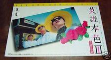 "Tsui Hark ""A Better Tomorrow 3"" Chow Yun Fat HK 1987 NEW POSTER 1"