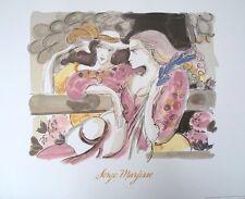 Sur Le Banc - Serge Marjisse 64cms x 48cms vintage ladies poster print