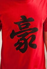 Japanese T Shirt Power Kanji Calligraphy Anime Japan Australia Mens Printed Tee