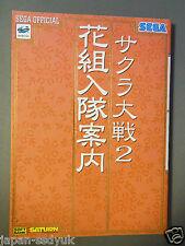 Sakura Wars Taisen 2 Hanagumi Nyutai Annai (Sega Saturn-game Strategy guide)