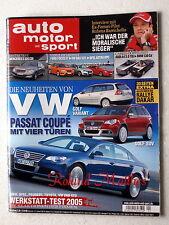 AMS 1-06+ASTRA OPC+FOCUS ST+BMW 330ix+MERCEDES+SUBARU LEGACY+VW GOLF GTI+AUDI A4