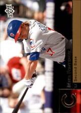 2009 Upper Deck Baseball (#565-837) Finish Your Set  *GOTBASEBALLCARDS
