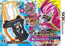 Pre 3ds game All kamen rider rider revolution Ex-Aid Box Kaigan Ghost Gashatto
