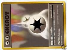 PROMO POKEMON JAP -Squirtle 1999 - NRJ INCOLORE (25)