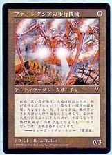 MTG 4X JAPANESE VISIONS PHYREXIAN WALKER MINT !~ASIAN