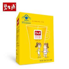 China Herbal Tea Bishengyuan Slimming Tea中国茶饮碧生源新一代减肥茶 纤纤茶150g/盒(内含2.5g/袋*60袋)