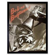PROPAGANDA VIETNAM WAR ANTI AMERICAN GUN BAYONET LARGE POSTER ART PRINT BB2776A