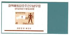 Korea (South K.) 1961, YT BF 47, Tubercolosis Vaccination Week, miniature sheet,