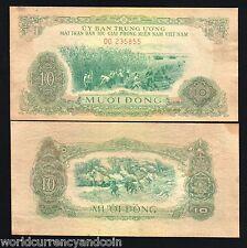 VIETNAM SOUTH 10 DONG P R7 1963 WAR AU WORLD CURRENCY MONEY BILL 5 Pcs BANK NOTE