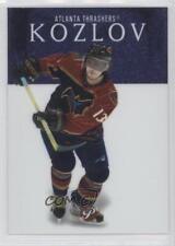 2003-04 Topps Pristine #2 Slava Kozlov Atlanta Thrashers Hockey Card