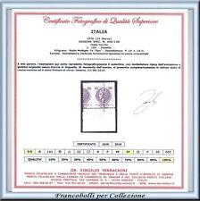 Repubblica Varietà Turrita Siracusana n. 690 I Eb Cert.