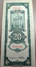 CHINA 20 GOLD UNITS 1930 THE CENTRAL BANK OF CHINA UNC BANKNOTE NO RESERVE RARE