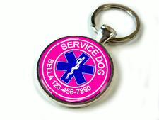 Service dog CUSTOM star of life medical symbol personalized