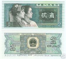 CHINA GEM UNC 2 JAIO SUPER NICE NOTE~GREAT PRICE~FR/SHI