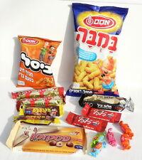 Israeli Snacks Food Gift Basket Bamba Bissli Chocolate from Israel Jewish Kosher