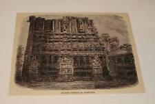 1884 magazine engraving ~ RUINED TEMPLE OF SARPUTHA India