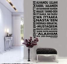 Islamic wall art Stickers,Sura Al-Fatiha Wall Decals, Muslim Arts