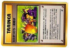 POKEMON JAPONAISE CARTE N° TRAINER ROCKET (2)