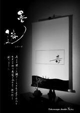 Japanese Calligrapher's hadwrite décor Kanji sumi Kakejiku 57.5x85-90cm w/ case