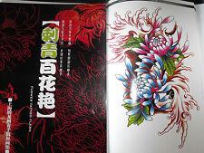 Japón tatuaje diseño Flash Libros Koi Dragones Calaveras outhers 8 Libros Para Elegir