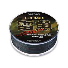 VARIVAS RAIGYO (Snake Head) SUPER MAX POWER PE SMP. Camouflage. 8 Braid Line