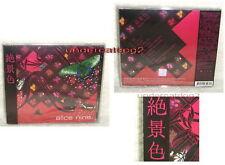 Japan Alice Nine Zekkeishoku 2008 Taiwan CD