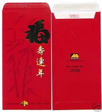 Ang pow-red packet Magnum 2 pcs new