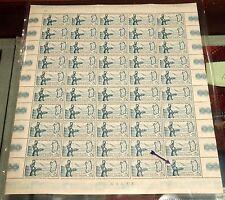 ITALIA 1957 FLUMENDOSA FOGLIO INTERO DI 50 FRANCOBOLLI MNH** VARIETA' SPERONE