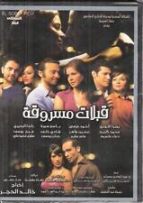 Qob'lat Masrouqa: Randa Buheri, Basem, Nermin, Yosra NTSC Arabic Movie DVD