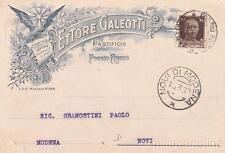 * POGGIO RUSCO - Pubblicitaria Pastificio Ettore Galeotti 1932