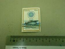 Malaysia 30 sen Stamp Sidang Kemuncak Islam Sesi Ke-10 PICC Art