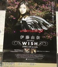 Yuna Ito Wish Japan Promo Poster