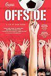 Offside A Film by Jafar Panahi DVD Iranian Film
