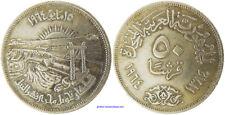 EGYPTE  ,  50  PIASTRES  ARGENT , 1384  ,  BARRAGE SUR LE  NIL