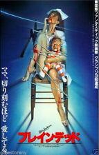 72451 BRAINDEAD aka DEAD ALIVE Japanese Art Gore FRAMED CANVAS PRINT AU