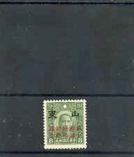 CHINA, JAPAN OCC, SHANTUNG Sc 6N68(MI 221II)*VF LH $125