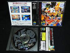 SNK Neo Geo CD Japan JP Import: WORLD HEROES 2 JET