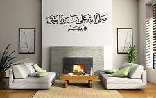 Durood Shareef Islamic Wall Art Stickers, Islamic Calligraphy