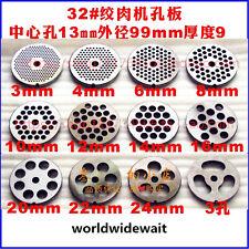 #32 Manganese Steel Meat Grinder Plate 3-24mm in Grinder Plate