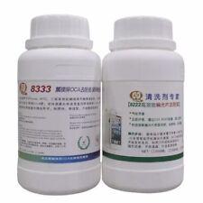 LCD Cleaner 8222 8333 UV Glue OCA Polarizer Adhesive Remover Refurbishing 250ml